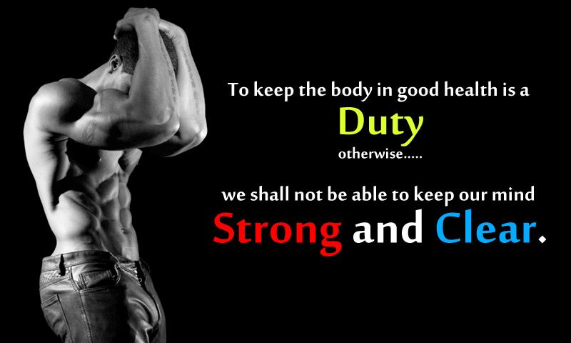Strong Body, Clear Mind